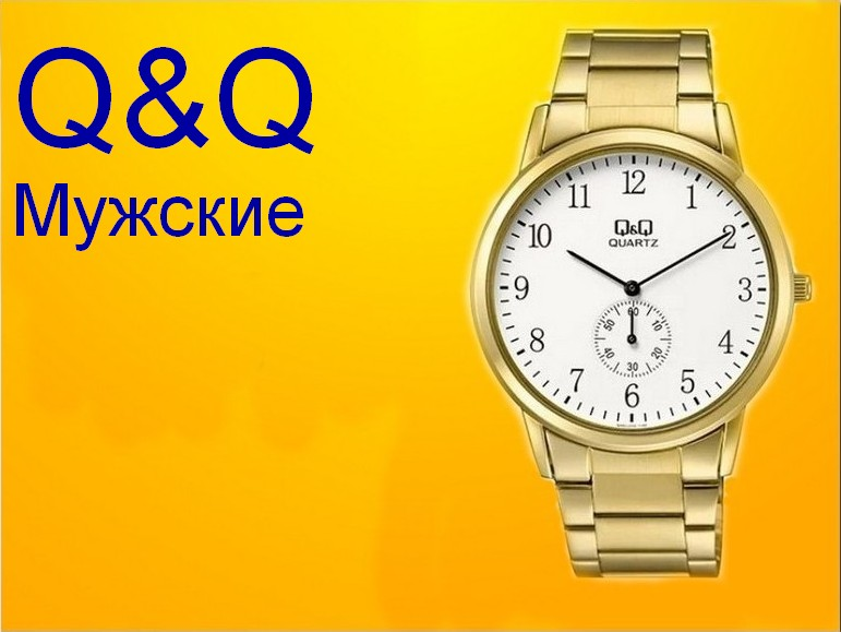 Q&Q Collection мужские